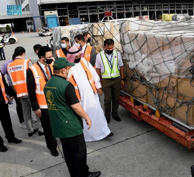 وصول أولى طلائع الجسر الجوي السعودي الإغاثي إلى ماليزيا