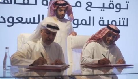 """برعاية """"الترفيه"""".. تعاون مع روتانا لدعم المواهب بموسم الرياض"""