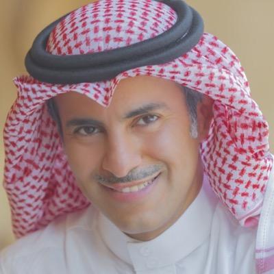 وزارة التجارة عبدالرحمن الحسين