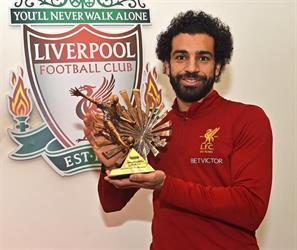 """المصري """"محمد صلاح"""" يفوز بجائزة الـ bbc كأفضل لاعب في أفريقيا 2017"""