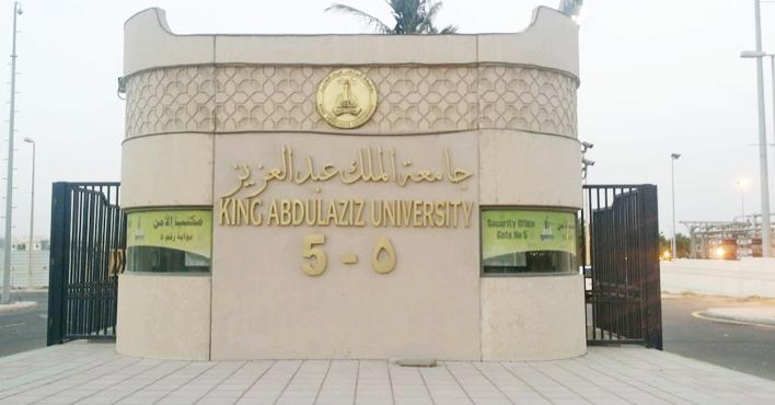 بلاك بورد جامعة الملك عبد العزيز