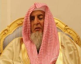 الشيخ عبدالعزيز بن عبدالله بن محمد آل الشيخ