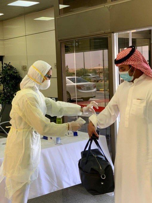 مطار محافظة رفحاء