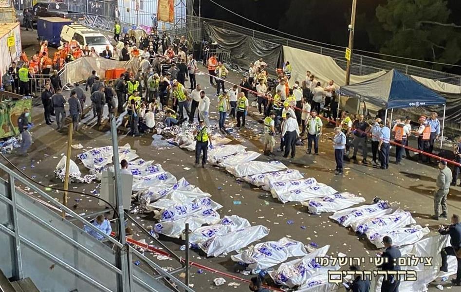 عشرات القتلى والجرحى في انهيار منصة في احتفال ديني في إسرائيل (صور)