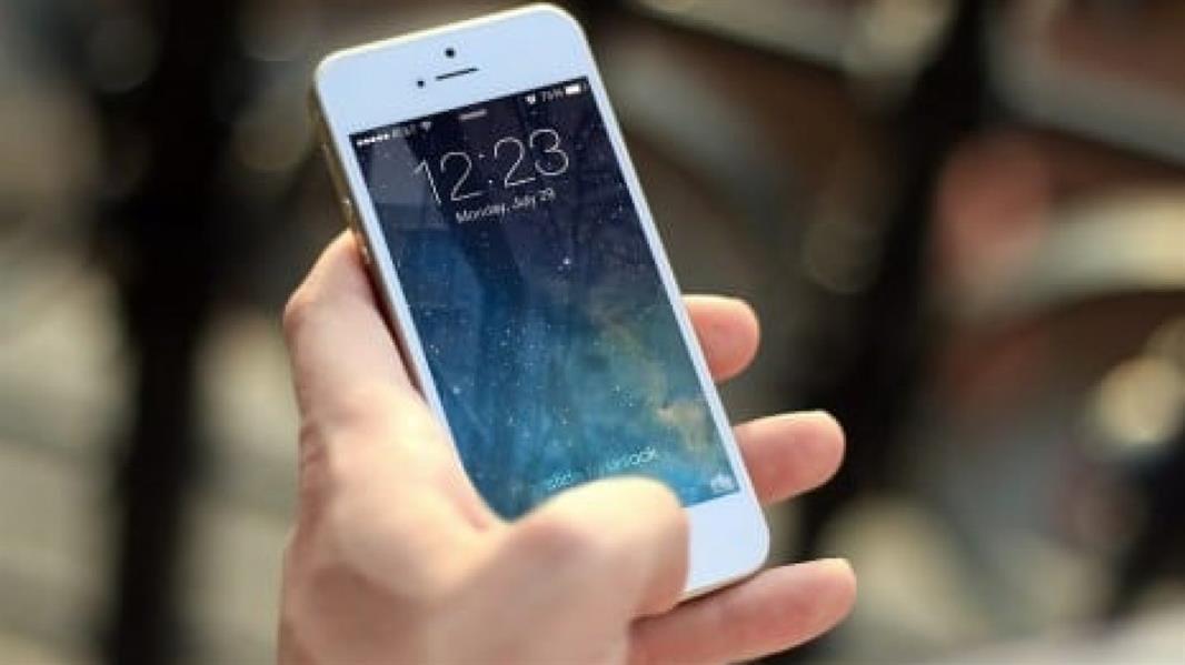 عُثر على هاتفها بالرياض.