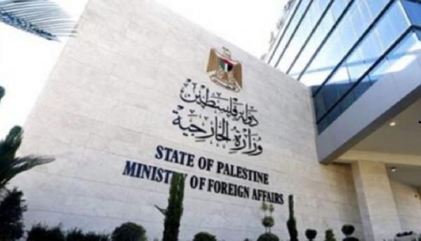 فلسطين ترحّب بقرار رئاسة مجلس حقوق الإنسان بتشكيل لجنة التحقيق الدولية المستمرة
