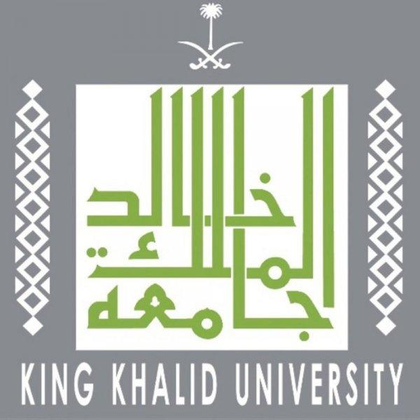 Khalid University