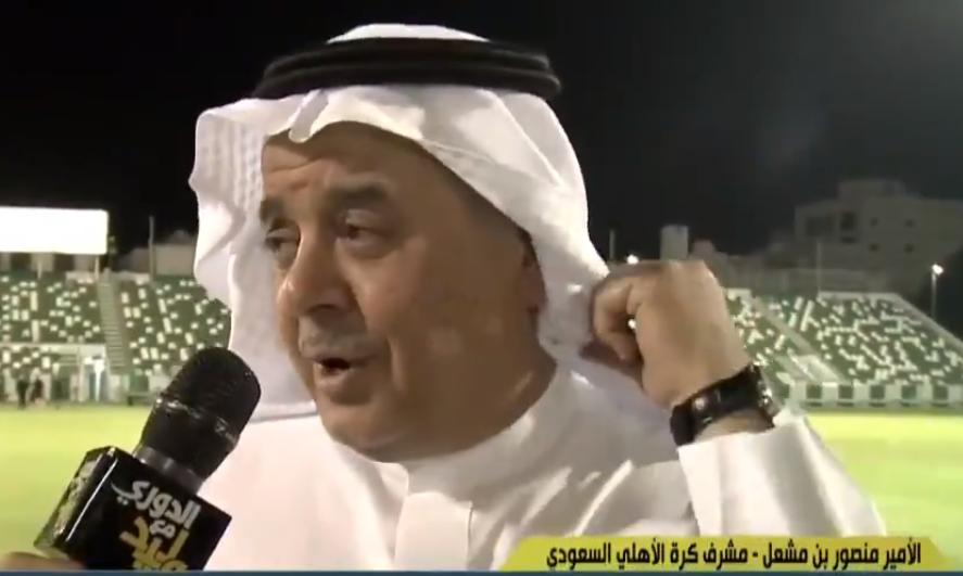 الأمير منصور بن مشعل