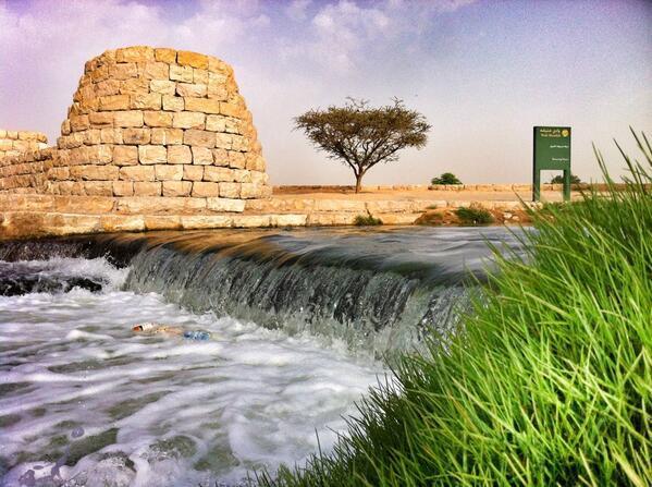 السد الحجري
