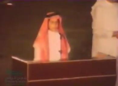 الأمير عبدالرحمن بن مساعد ينشر فيديو له وهو يتلو آيات قرآنية في حفل مدرسي قبل 40 عاماً