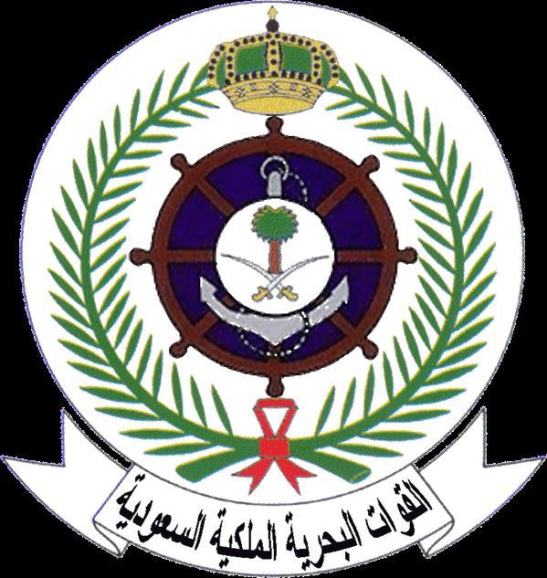 القوات البحرية الملكية