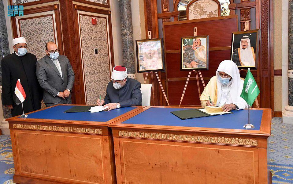 عبداللطيف ال الشيخ و محمد مختار جمعة