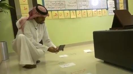 معلم يحول مجلس بيته إلى فصل تعليمي افتراضي لطلاب الصفوف الأولية