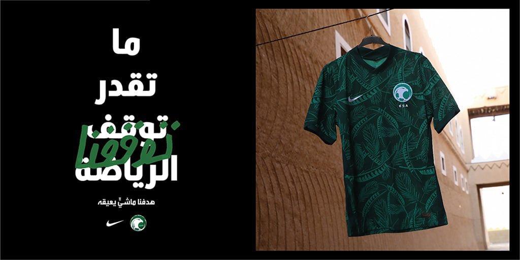 الأخضر يزيح الستار عن قميصه الجديد