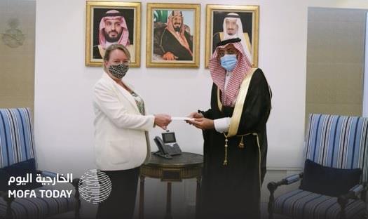 """وكيل """"الخارجية"""" يستقبل سفيرة هولندا المعينة لدى المملكة"""