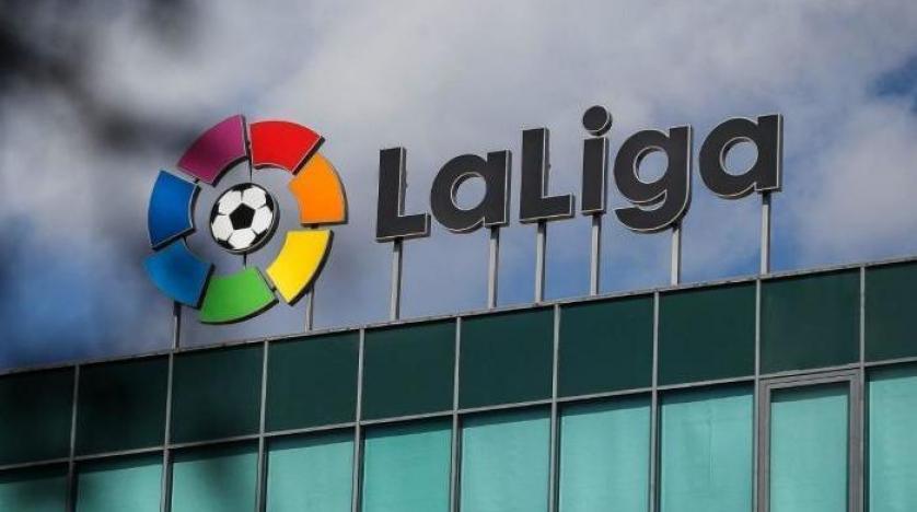 رابطة الدوري الإسباني