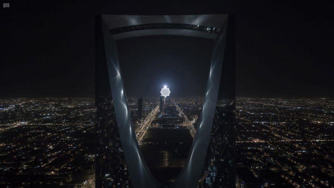 نور الرياض