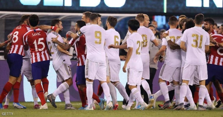 ريال مدريد يخسر بسباعية تاريخية أمام أتلتيكو وديا