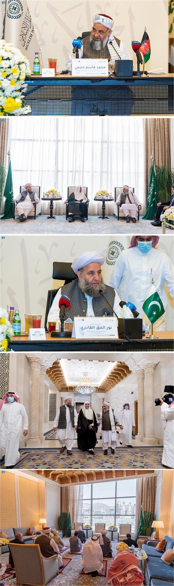 """توقيع """"إعلان السلام في أفغانستان"""" من جوار بيت الله الحرام"""