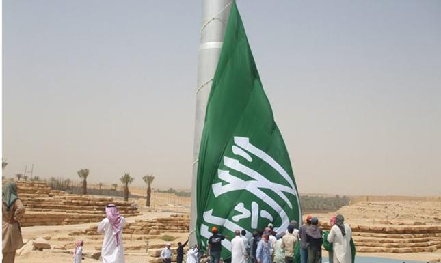 سارية للعلم السعودي بارتفاع 105 أمتار