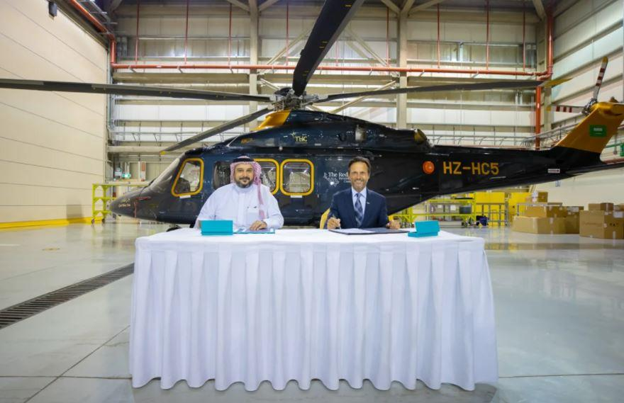 شركة البحر الأحمر للتطوير توقع عقداً مع شركة الطائرات المروحية