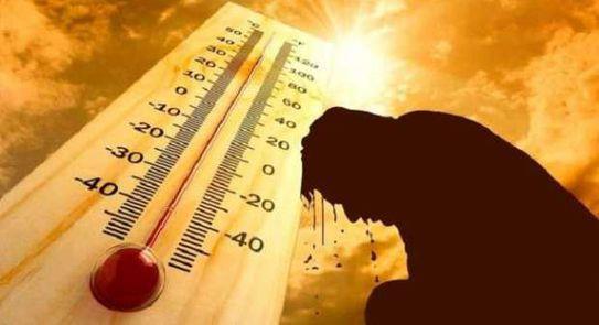 درجة حرارة عالية