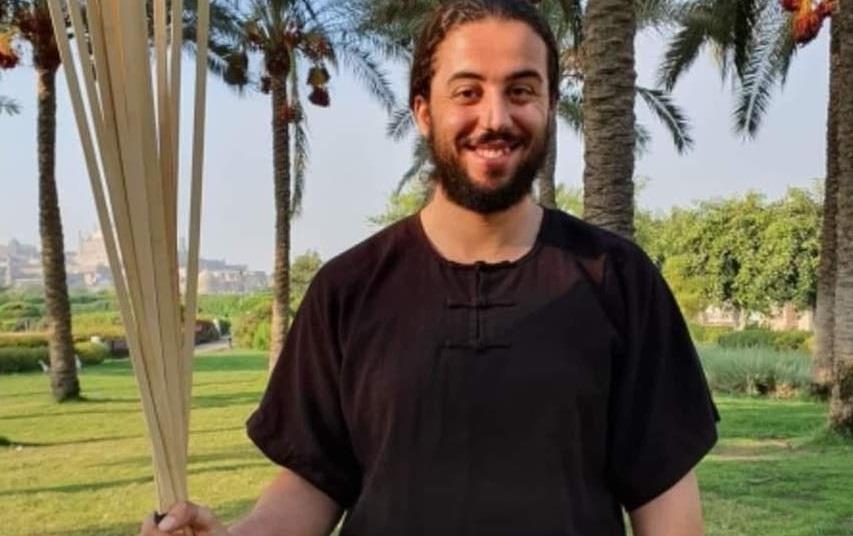 الشاب المصري