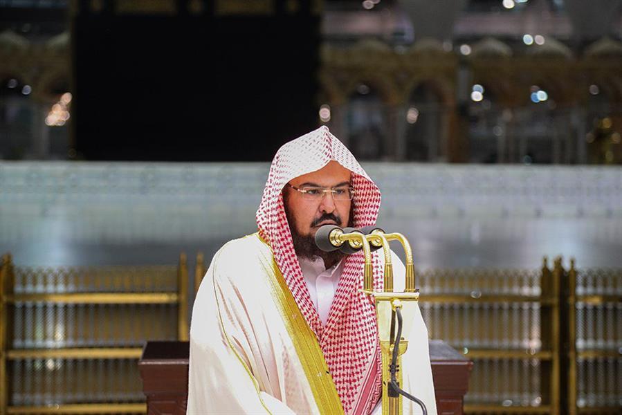 الدكتور عبدالرحمن السديس