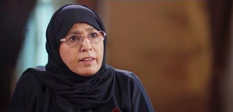 الدكتورة ناجية الزنبقي