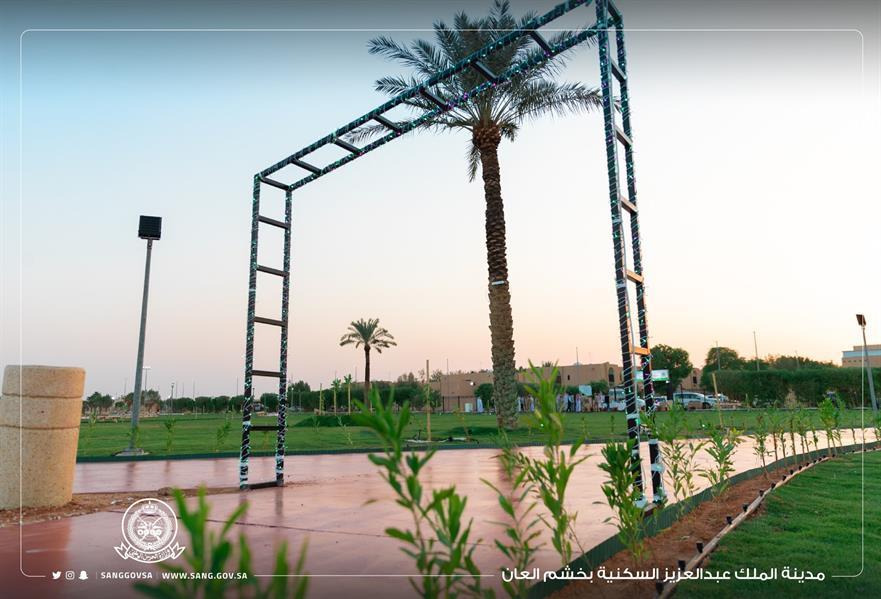 الحرس الوطني يعلن افتتاح حديقة مؤتة بالمدينة السكنية بخشم العان