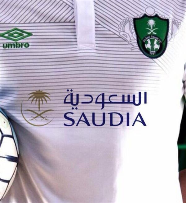 «الخطوط السعودية» توقع عقد رعاية نادي الأهلي.. الأحد
