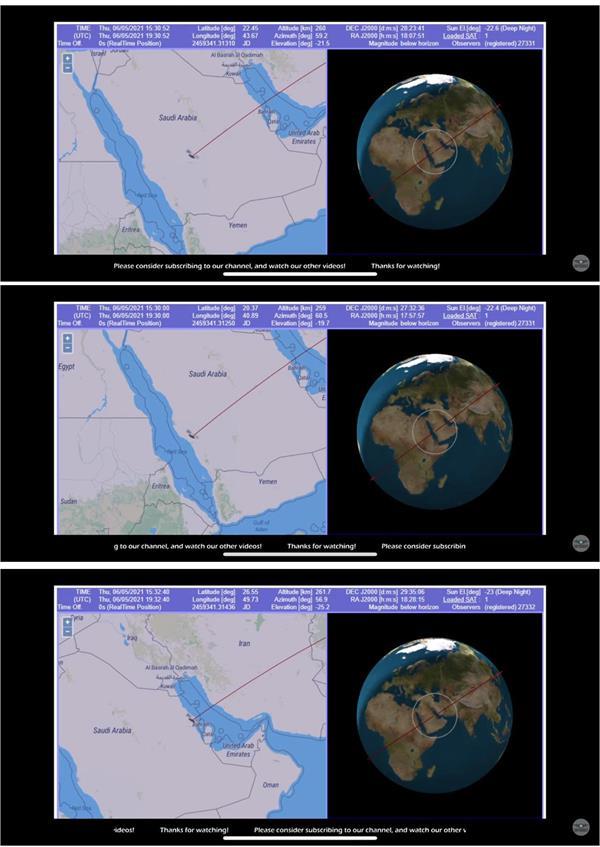 مرور حطام الصاروخ الصيني فوق أراضي المملكة مساء اليوم