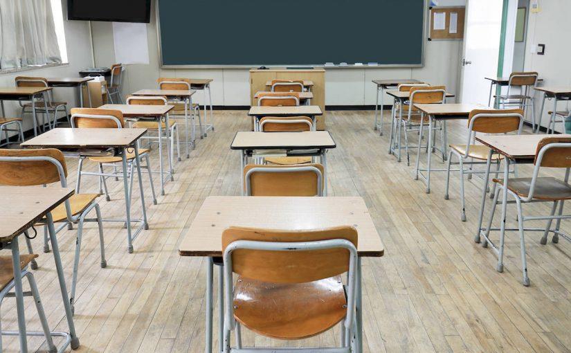 """""""الداخلية"""": عودة التعليم حضورياً للمعلمين والمعلمات.. وهذا موقف الطلاب"""