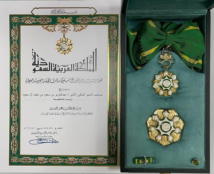 وزير الداخلية الأمير عبدالعزيز بن سعود بن نايف.