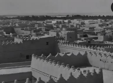 سبب تسمية مدينة الرياض بهذا الاسم