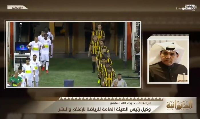 """بالفيديو .. """"هيئة الرياضة"""" تكشف نتائج التحقيق في تقارير الجمعيتين العموميتين للأهلي والاتحاد"""