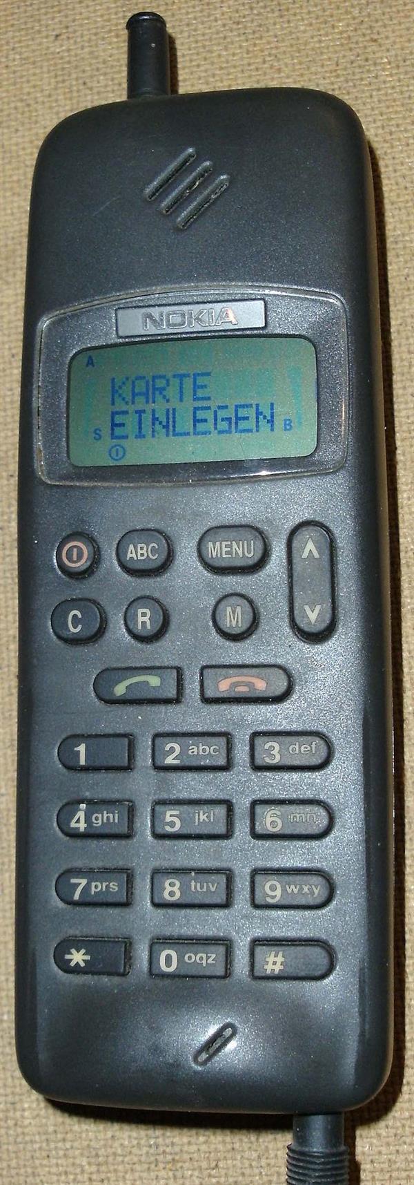 الهاتف