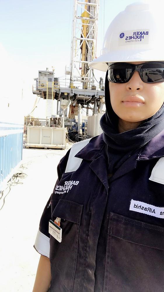 مهندسة بترول سعودية: أسافر إلى عملي في عمان وأمضي أسبوعين متواصلين في حقول النفط