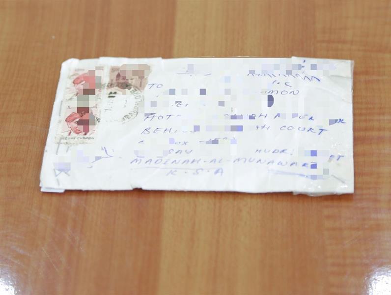 """ضبط """"عمل سحري"""" أُرسِل عبر البريد من خارج المملكة بمطار المدينة"""