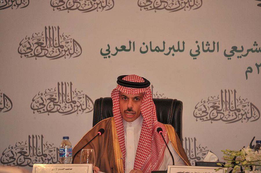 الأمير فيصل بن فرحان بن عبدالله