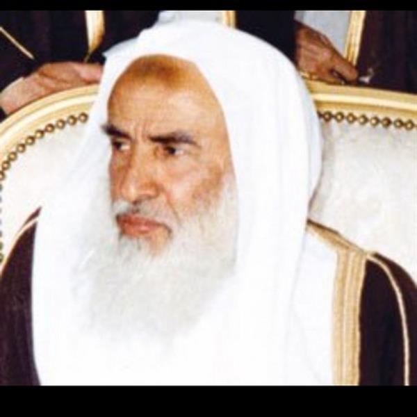 الشيخ محمد العثيمين