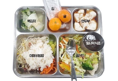 """""""الجيش الكوري"""" يعلن طعام خاص بالجنود المسلمين"""