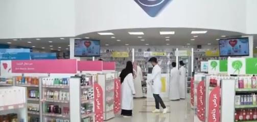 صيادلة سعوديون يروون تجربتهم في العمل بالمجال بعد قرار التوطين