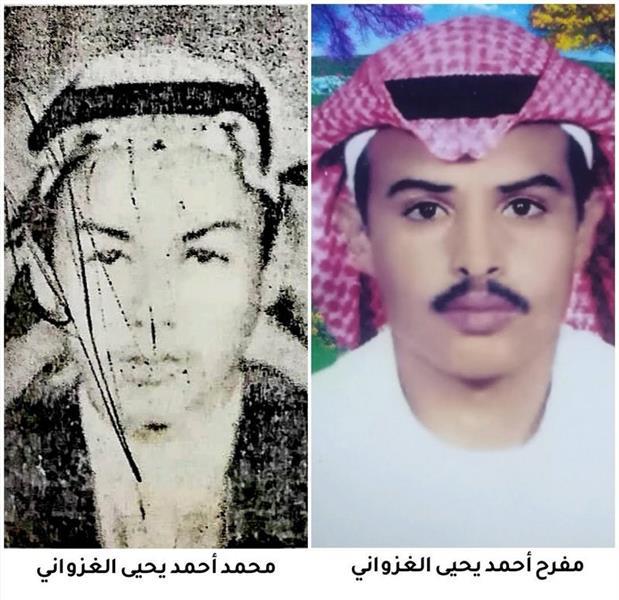 السعوديين المفقودين قبل 22 عاماً