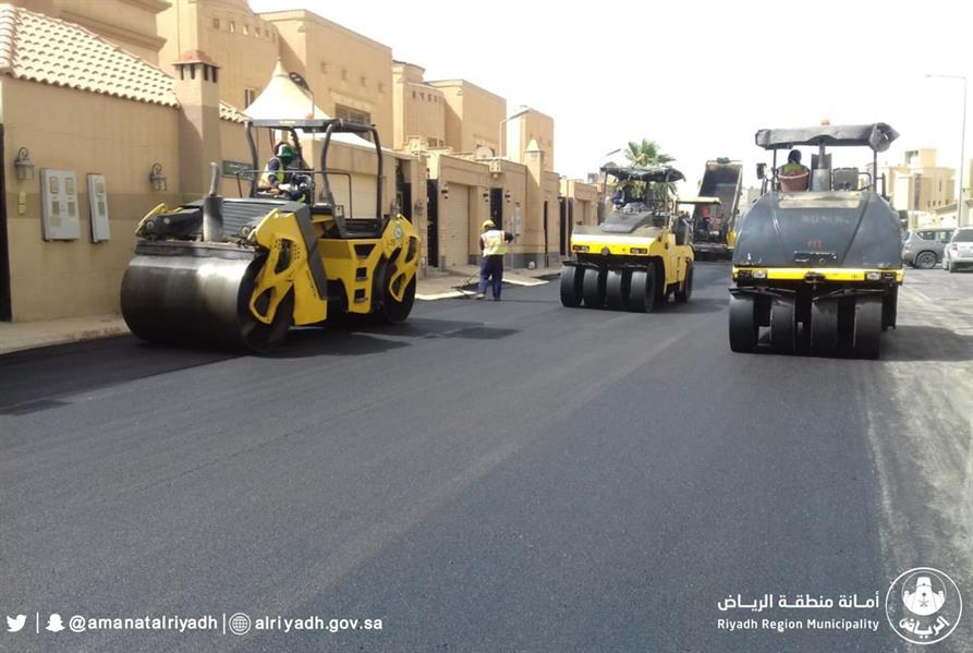 امانة الرياض