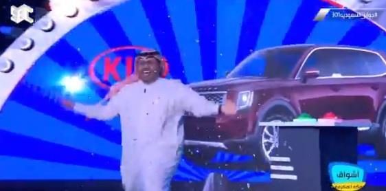 أخبار 24 فيديو فتاة سعودية تفوز بأول سيارة في برامج المسابقات التلفزيونية خلال رمضان