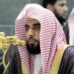 أخبار 24   فيديو.. الشيخ  الجهني  يؤم المصلين في المسجد الحرام بعد غياب 5 أشهر