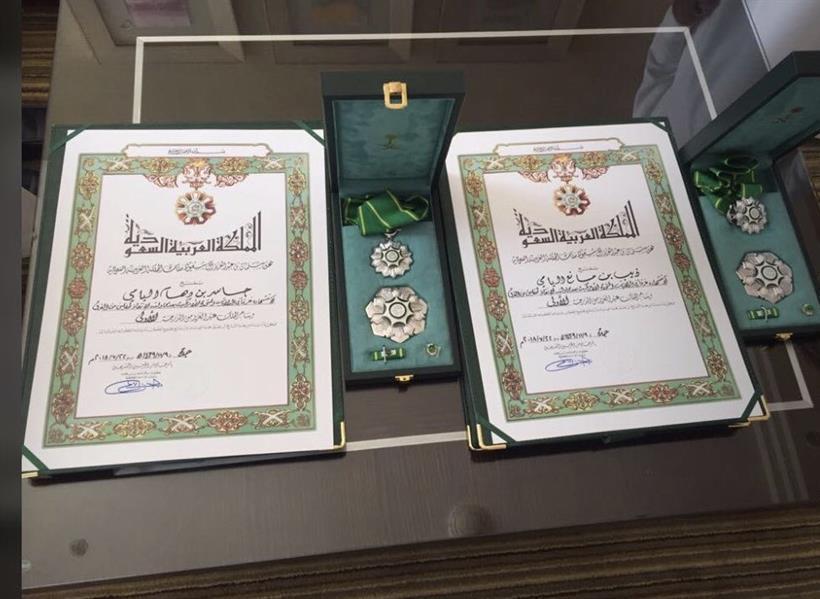 وشاح الملك عبدالعزيز