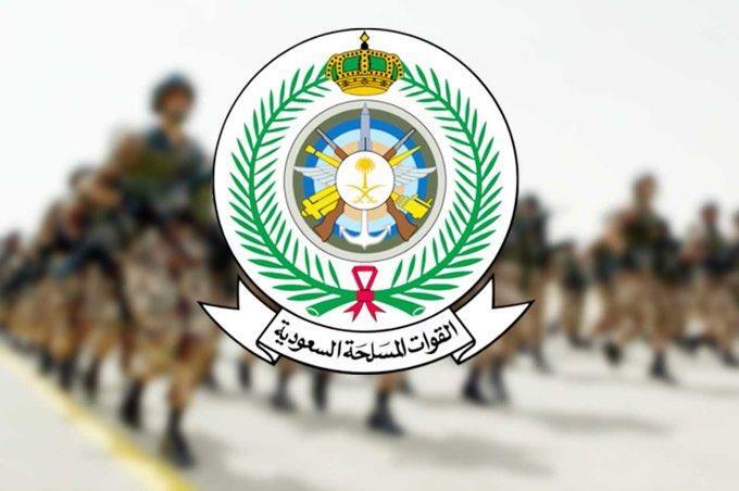 """""""الدفاع"""" تعلن عن فتح بوابة القبول للوظائف العسكرية وتدعو الراغبين للتقديم"""