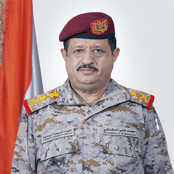 الفريق محمد علي المقدشي